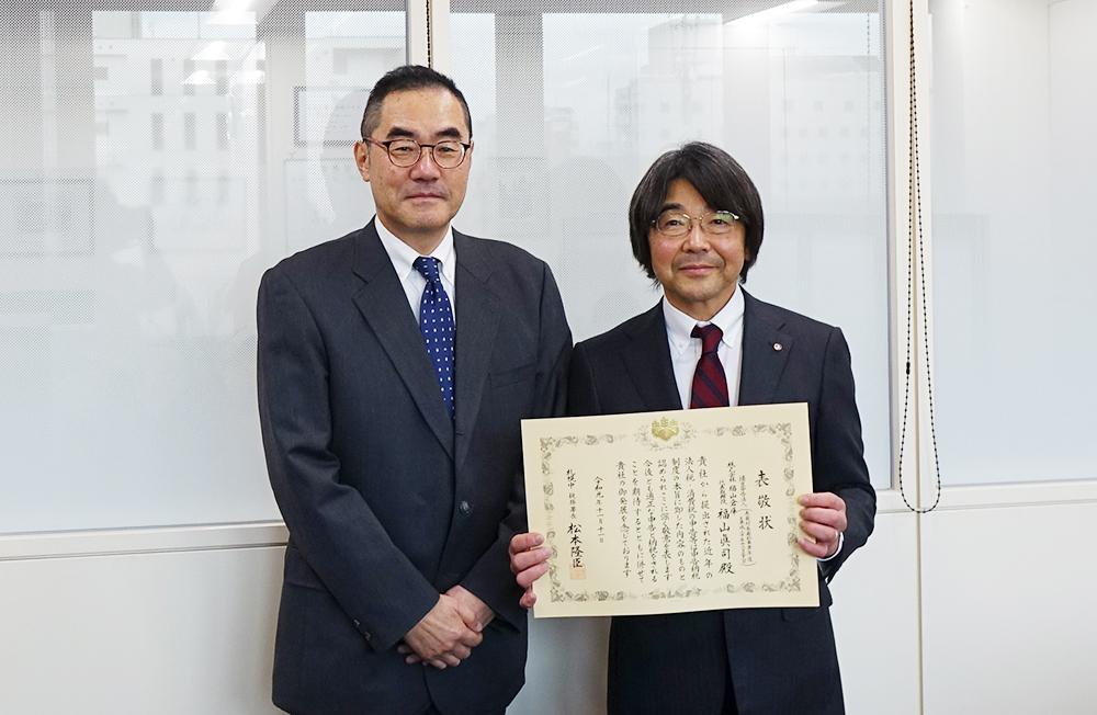 札幌市から優良申告法人の表敬状を受け取り